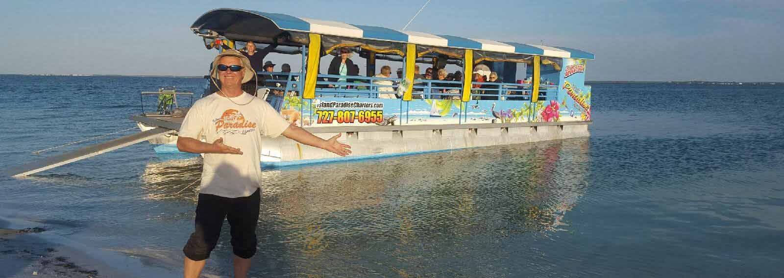 island-paradise-charter-adrenaline-fishing-new-port-richey-florida-captain-bob